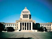 Gedung Diet Nasional (Parlemen Nasional Jepang)