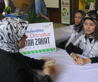 Image result for amil zakat