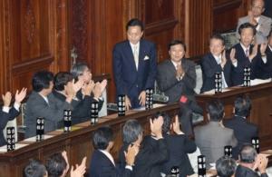 Negara Demokrasi Pasifis Jepang